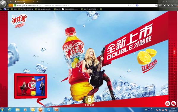 视频网站贴片硬广投放1